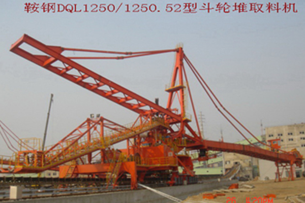 Angang Bucket Wheel Stacker Reclaimer