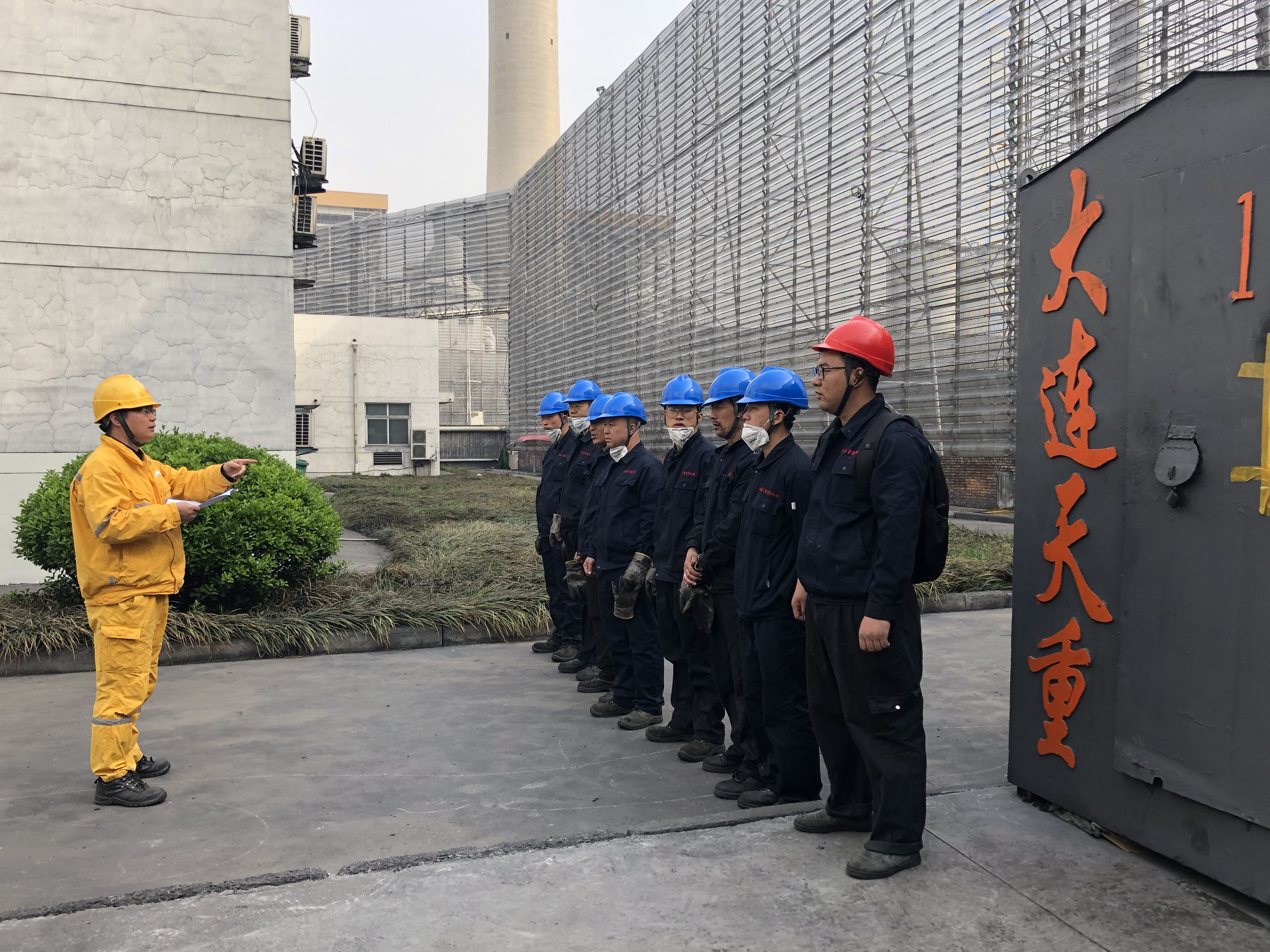 Replacement of bucket slewing bearing of China Resources Shouyangshan Power Plant